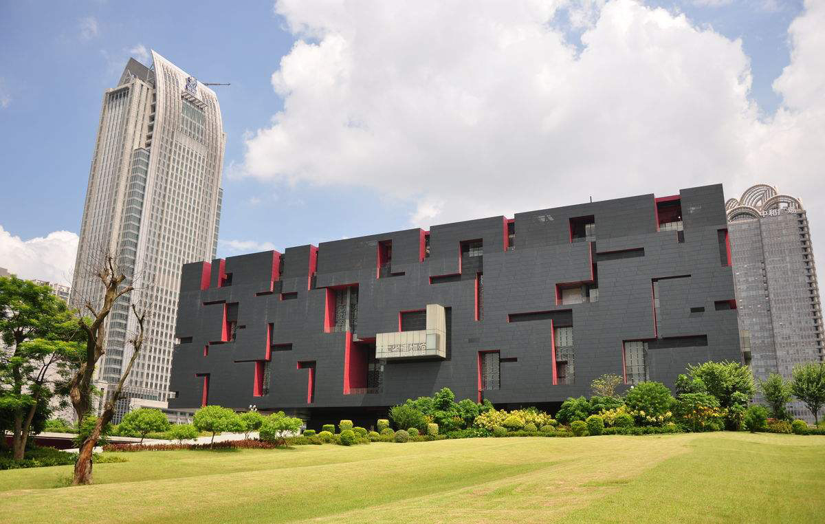 Guangdong Museum and Lingnan Culture