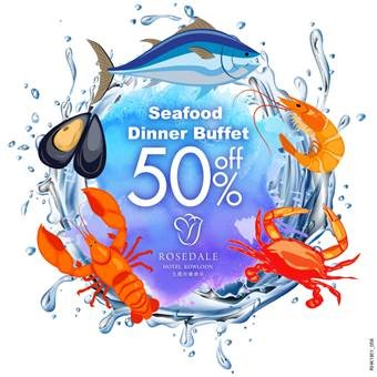 Sonata Seafood Dinner Buffet 50% Off